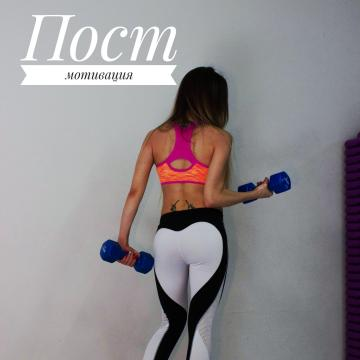 Picture with tags: training, motivation, Girls, Sport
