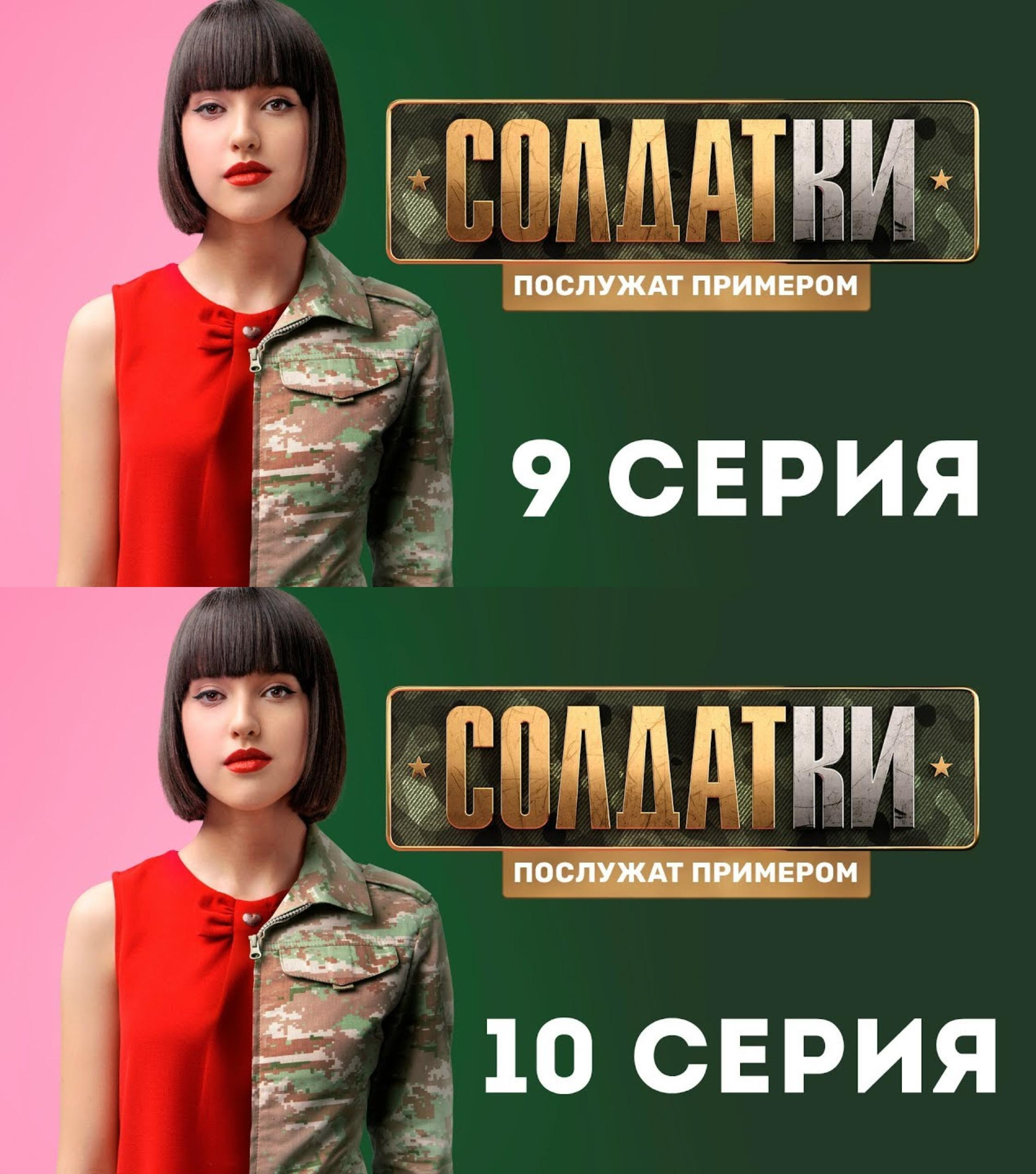Picture with tags: Episodes, Season 1, Reality show, Russian, Russia, The soldier