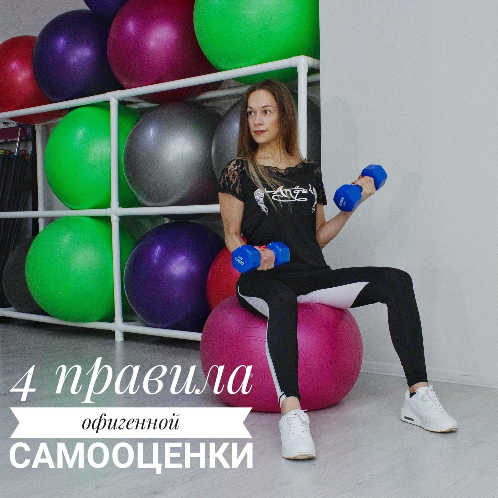 Picture with tags: Training, Sport, Girl