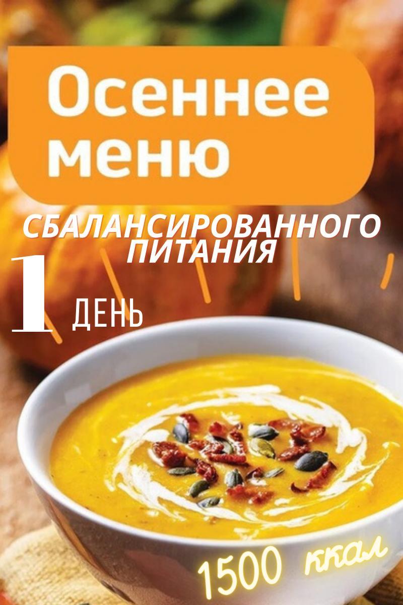 صورة مع العلامات:تغذية سليمة, طبخ, خطة التغذية