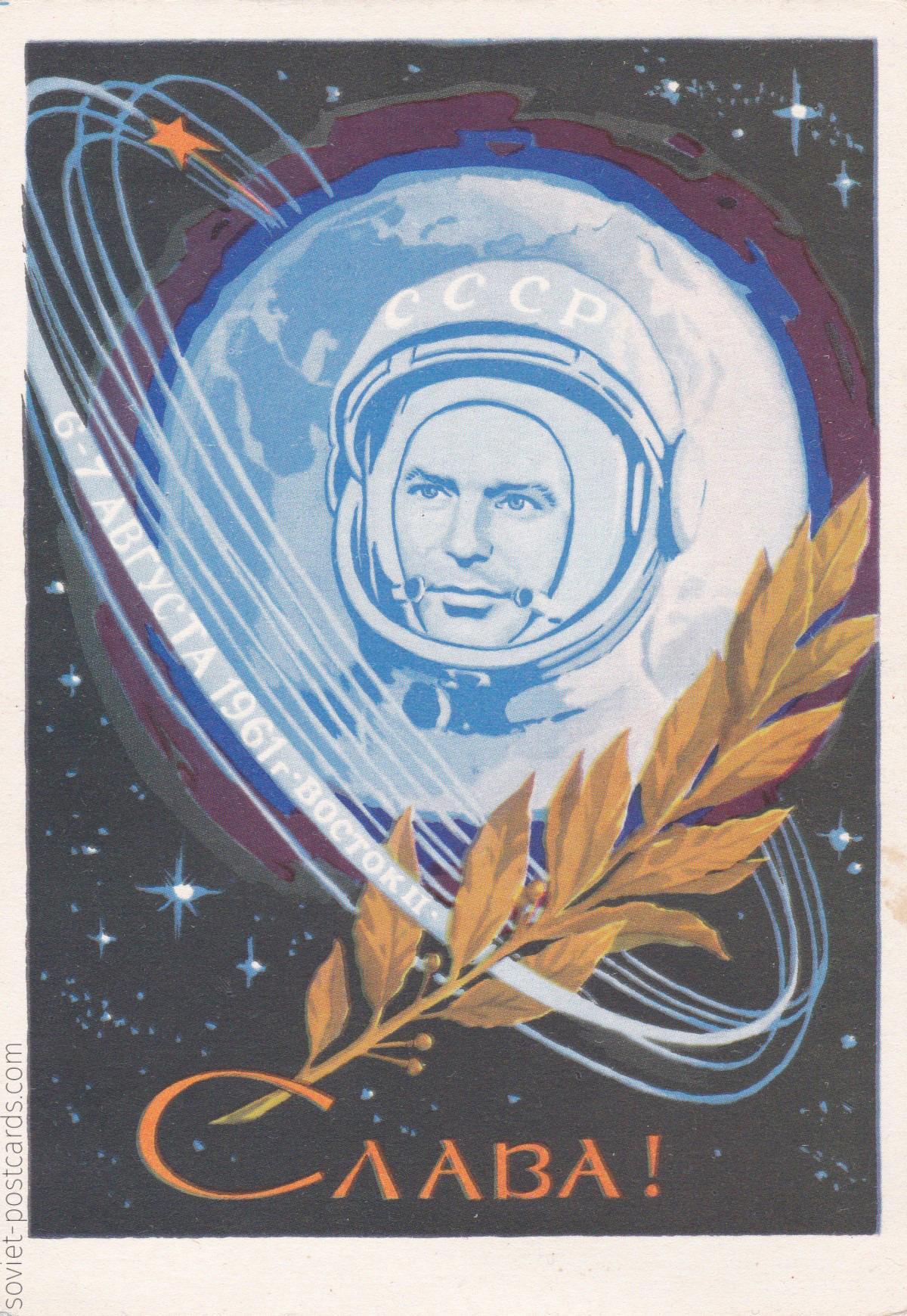صورة مع العلامات:بطاقات بريدية