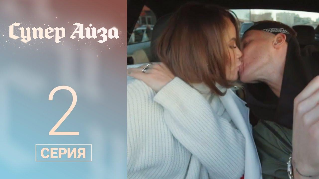 Picture with tags: Episodes, Season 1, Reality show, Russian, Russia, Super ISA